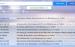 Bagaimana Cara Stop Menerima Email Pemberitahuan Twitter?